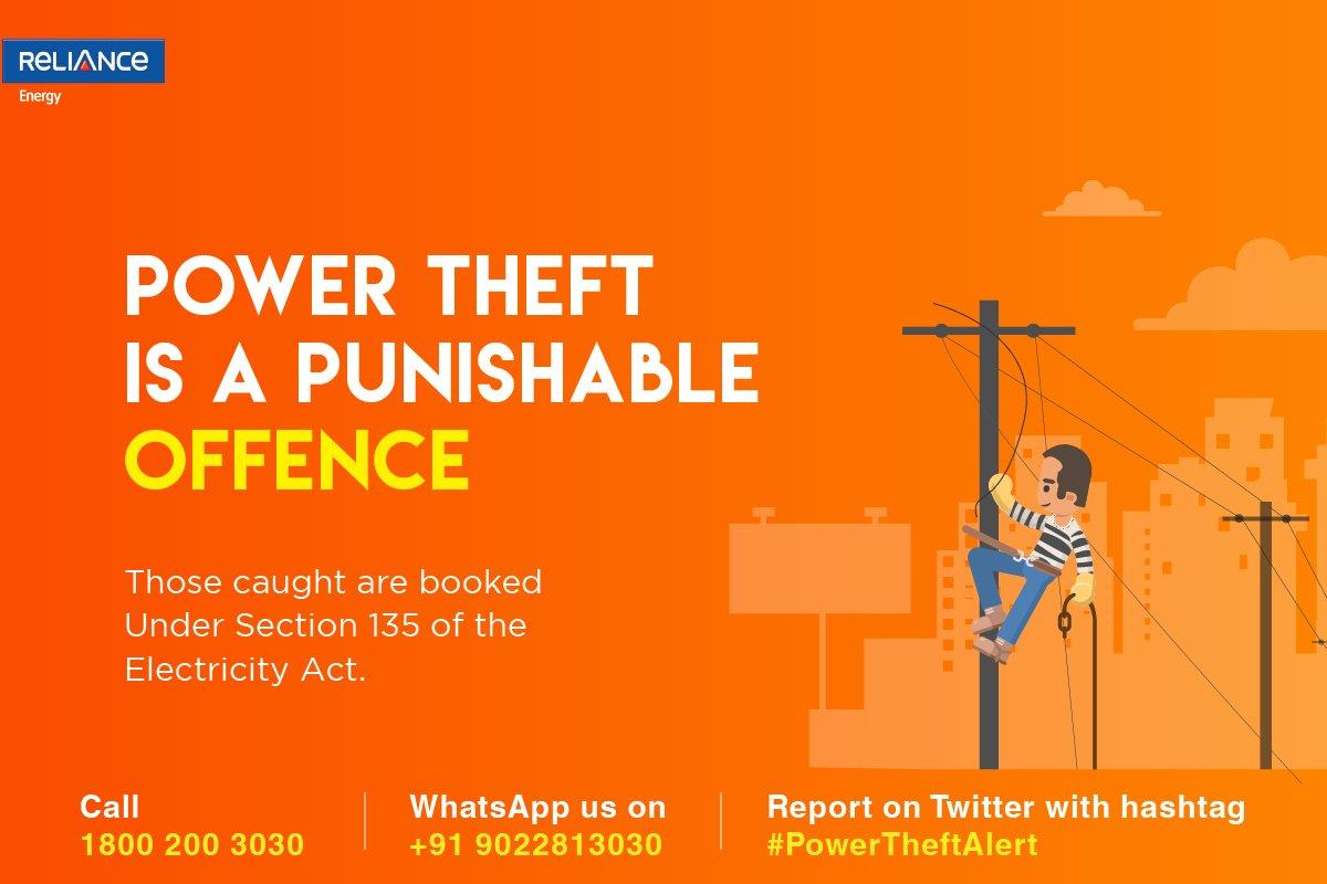 Adani Electricity on Twitter: