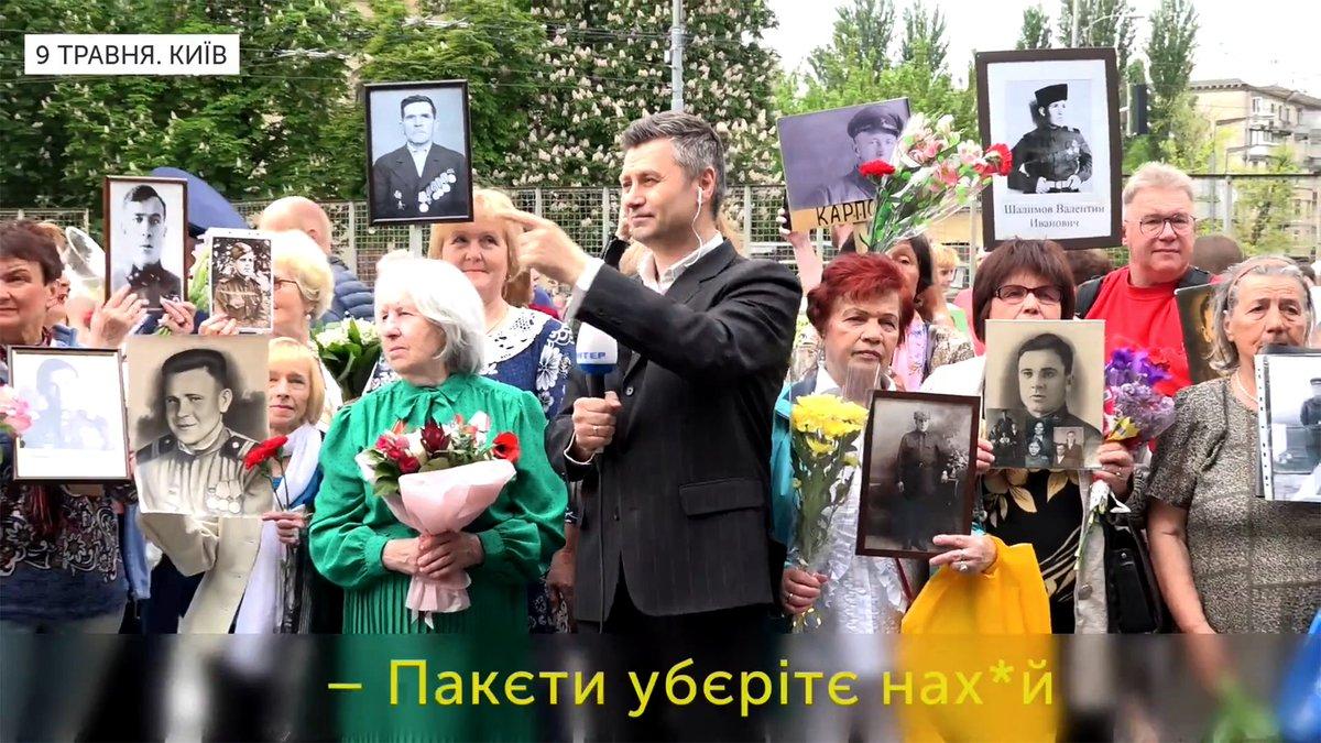 В сторону оккупированной Горловки запустили 10-метровый украинский флаг, - ООС - Цензор.НЕТ 333