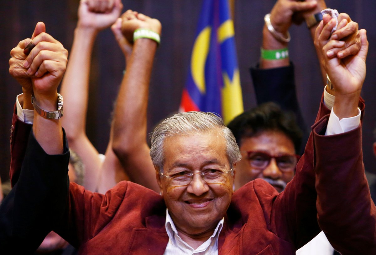 Malaysia's opposition party Pakatan Harapan has won the general election. This is the first time since the country's independence from Britain in 1957 that ruling party Barisan Nasional has been ousted from power.