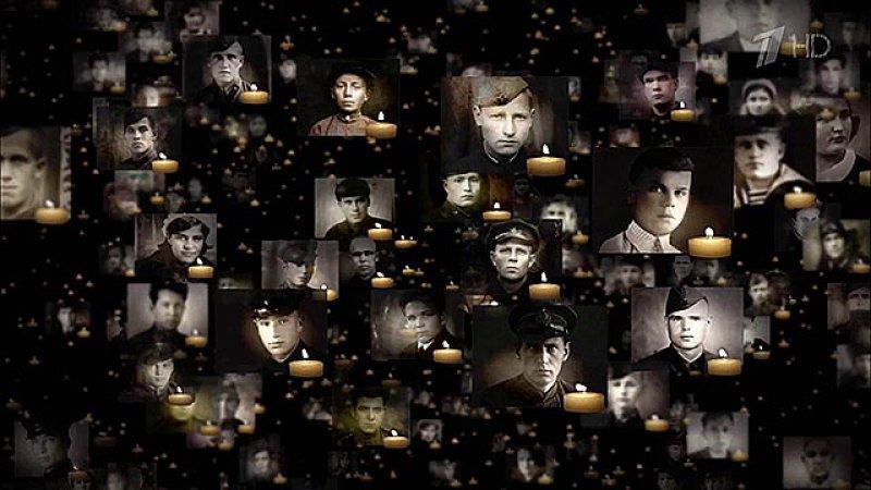Открытка, картинка минута молчания в честь погибших в вов