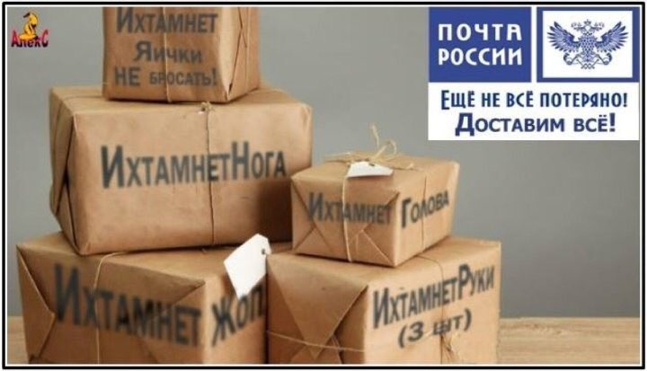 Росія відправила черговий незаконний гумконвой на Донбас, імовірно, щоб поповнити свої сили, - Держдеп США - Цензор.НЕТ 2116