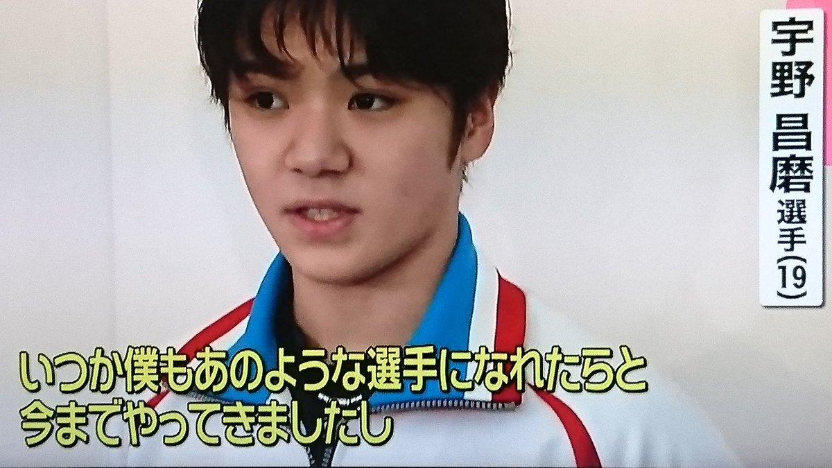 """nonchimushi on Twitter: """"宇野..."""