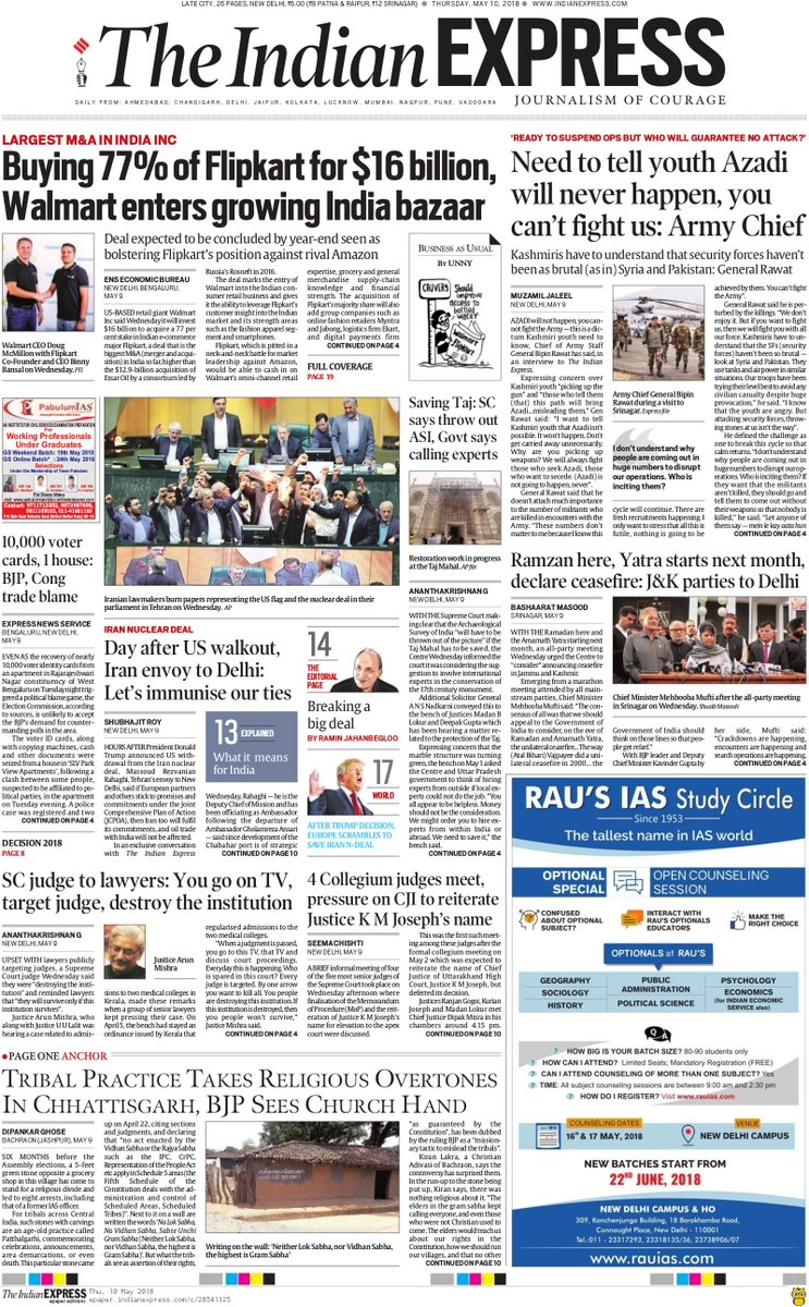 The Indian Express on Twitter: