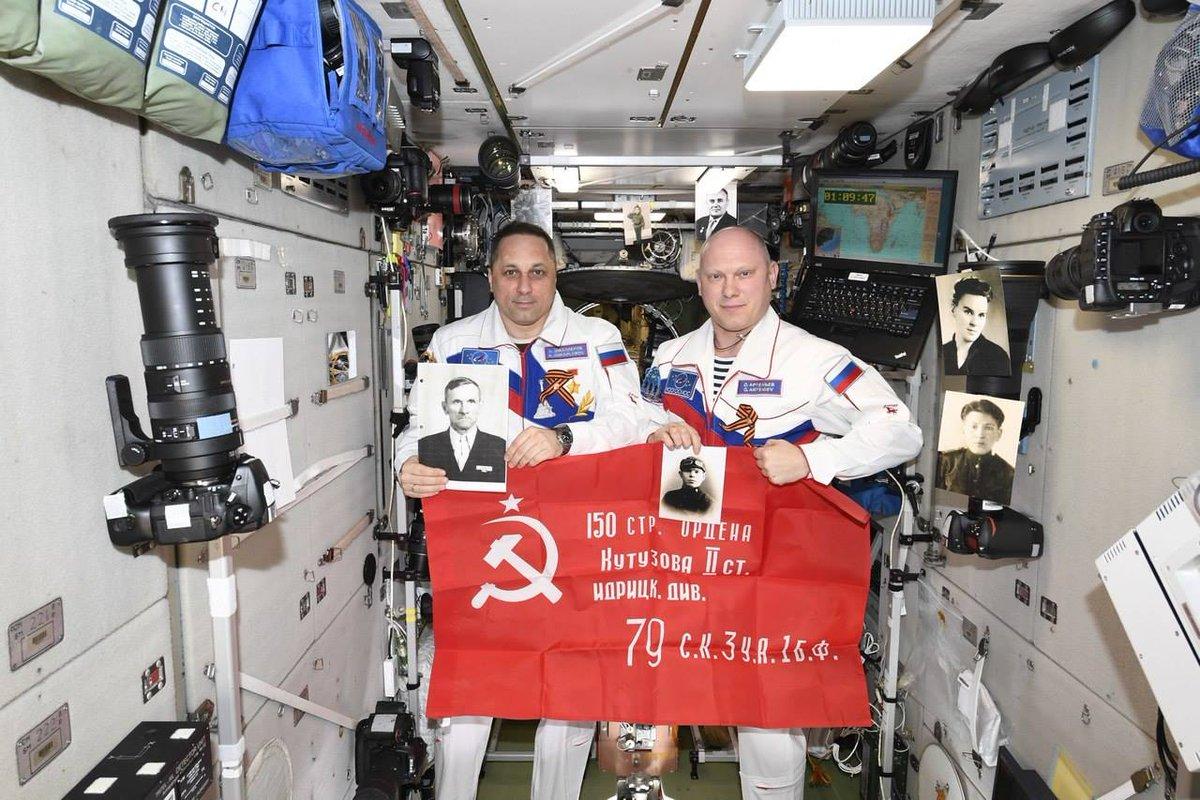 enquanto isso, na estação espacial internacional... cosmonautas russos comemoram o dia da vitória da união soviética sobre a alemanha nazista em 1945 foto: NASA  https://t.co/kVWLUIJByu