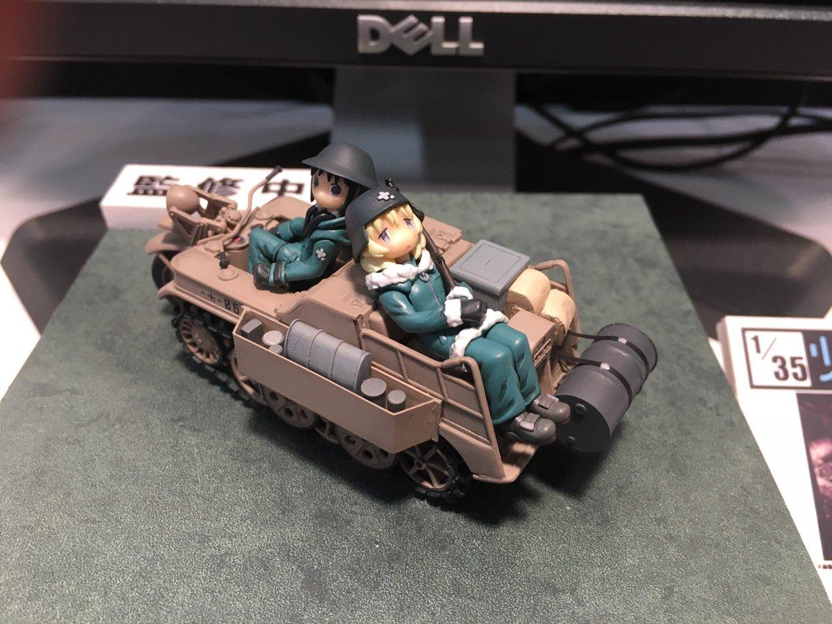 プラッツ 少女終末旅行 ケッテンクラート w/チト&ユーリ フィギュア2体セット プラモデル GLT-01に関する画像3