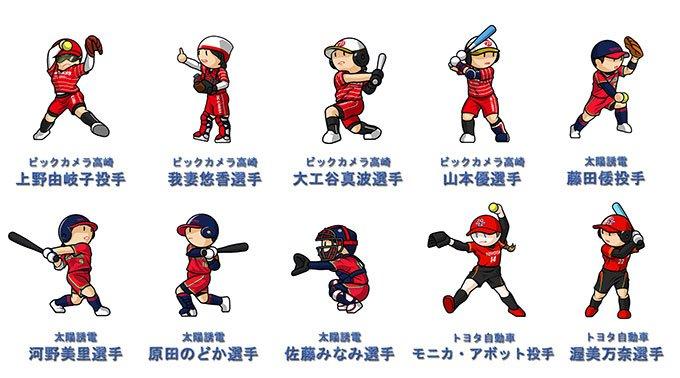 プロ野球 ファミスタ エボリューションに関する画像3
