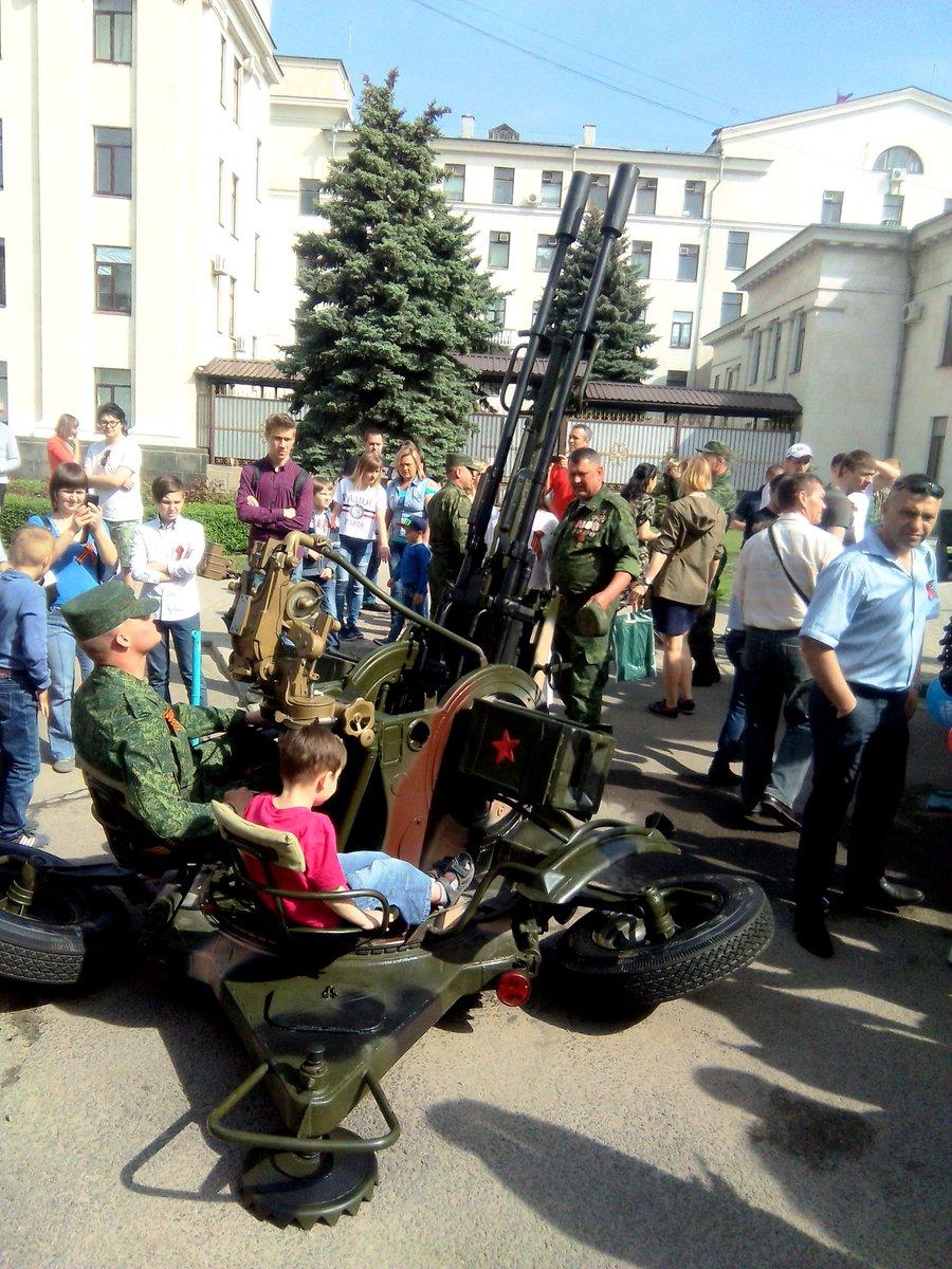 gey-lugansk-18