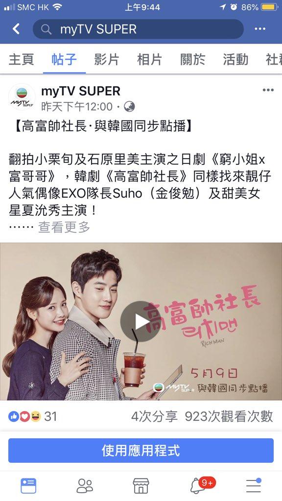 Hong kong Tvb drama Free