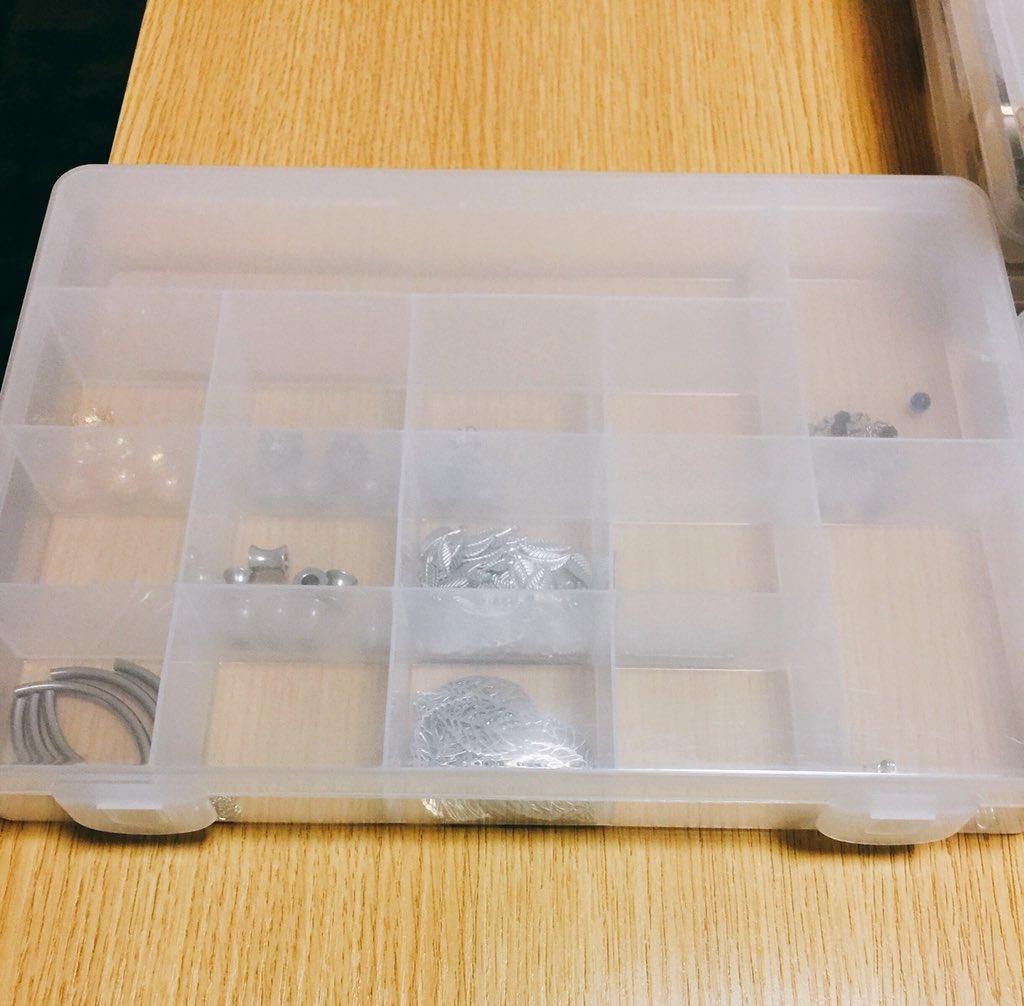 test ツイッターメディア - こんなのが欲しかった! 今までWATSかDAISOで買っていた左のタイプ。 先日セリアで右のタイプを見つけて入れ替えてみたら省スペース化に成功! 沢山入れられるし素晴らしい♡ まだ20箱も旧箱あるのでセリアに行かないと…! 箱のうち95%はステンレス製パーツw ε=(((ヘ(**・ω・*)ノ【 #セリア 】 https://t.co/LvMVuo1m1L