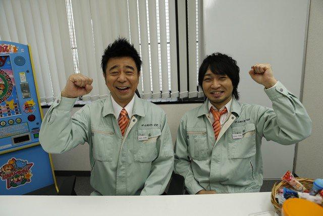 「ゲームセンターCX」公式本で中村悠一が課長補佐に、有野課長とゲーム対決も https://t.co/0tIvwoWKTX