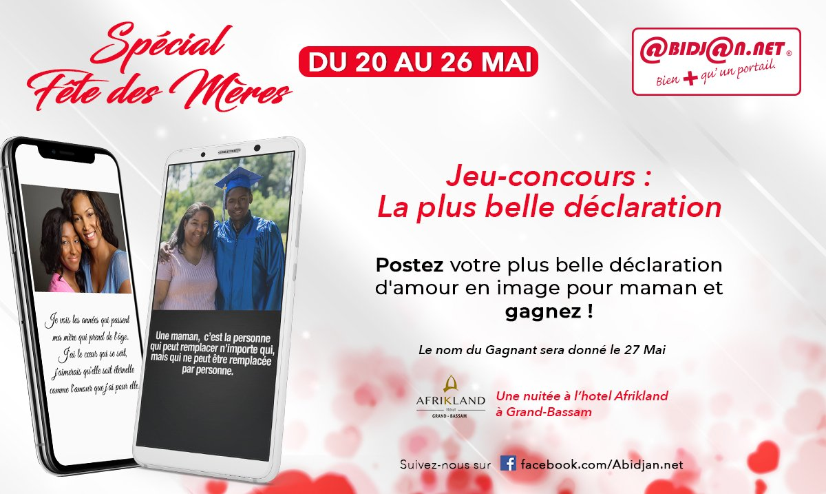 Abidjannet On Twitter Jeuconcours Fetedesmeres