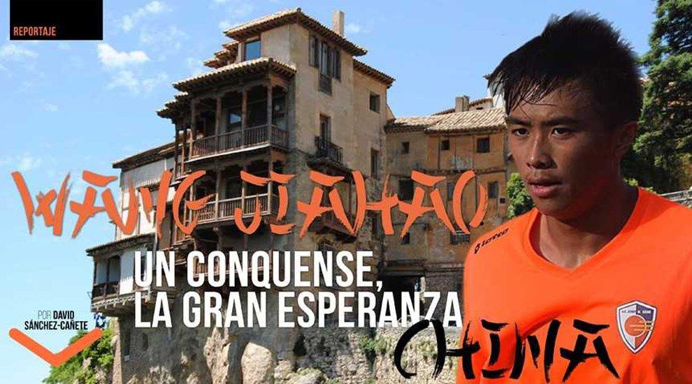 La gran esperanza del fútbol chino… ¡nació en Cuenca! trib.al/HKlWnT7