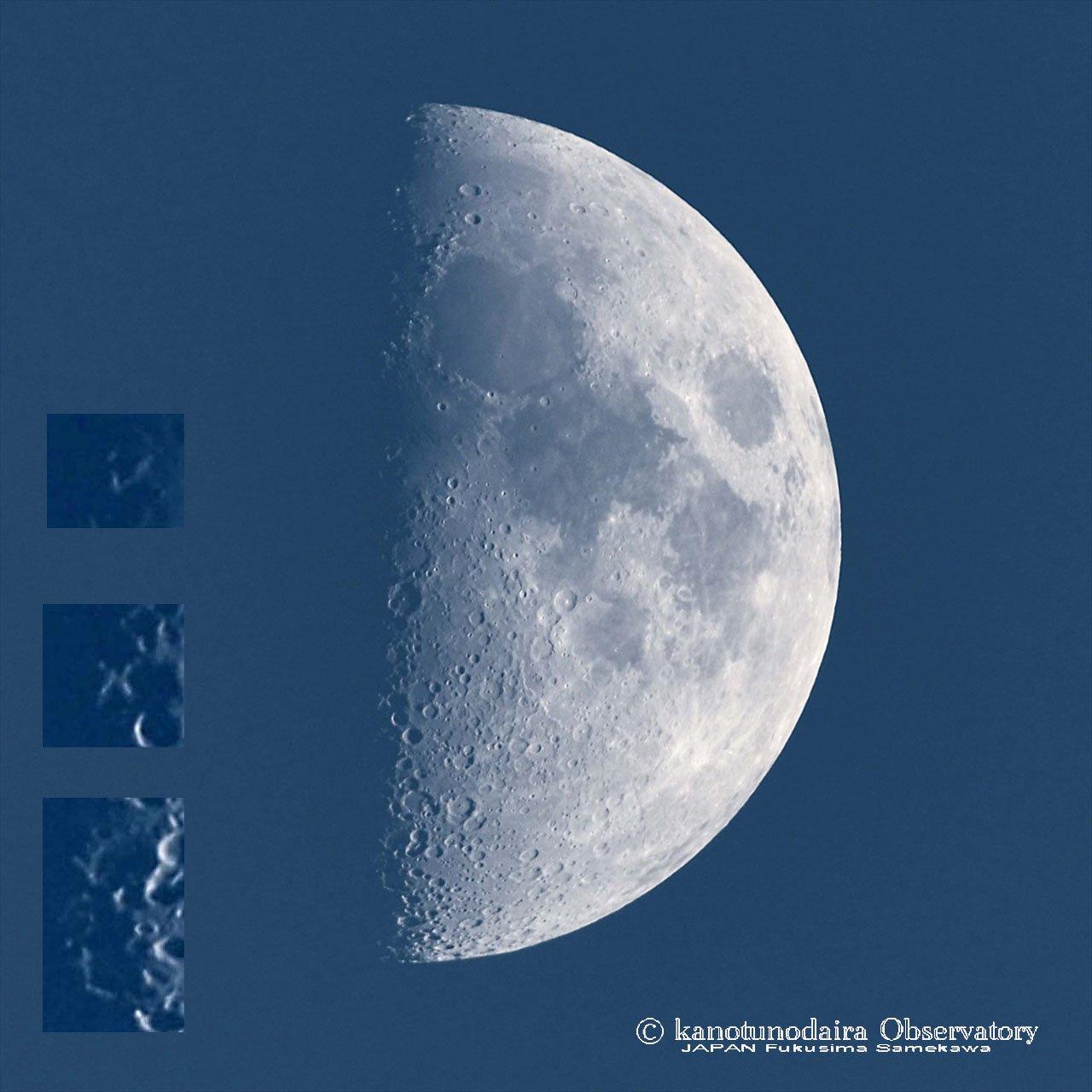 月面 LOVE X
