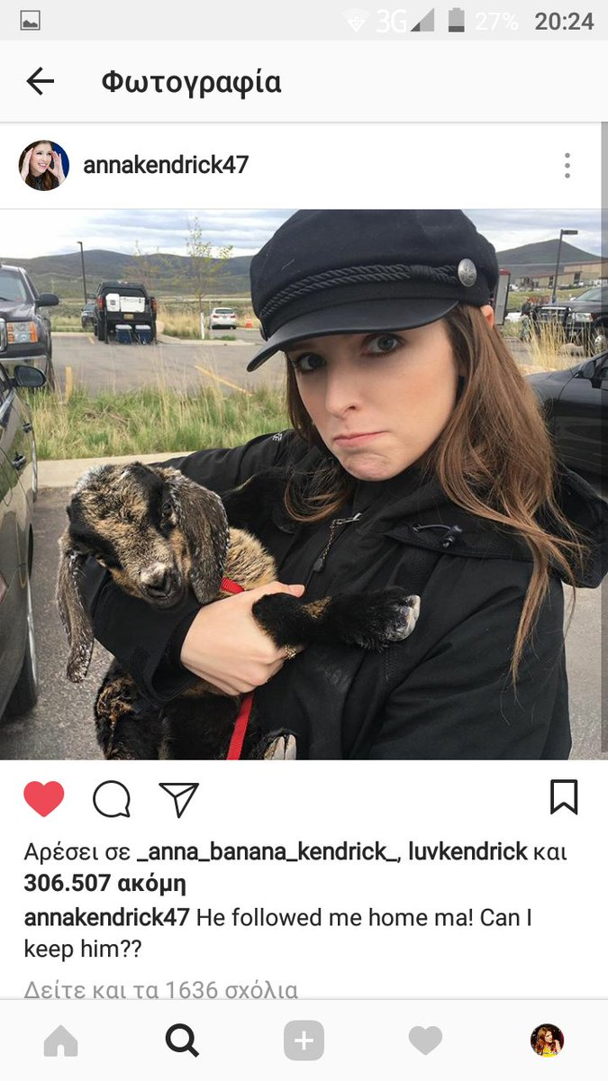 Does @AnnaKendrick47 have a pet goat or am I really high?