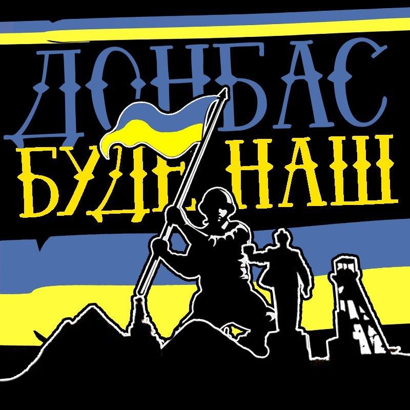Спецпредставитель ОБСЕ Сайдик призвал прекратить боевые действия на Донбассе и сделать все возможное для защиты мирного населения - Цензор.НЕТ 3944