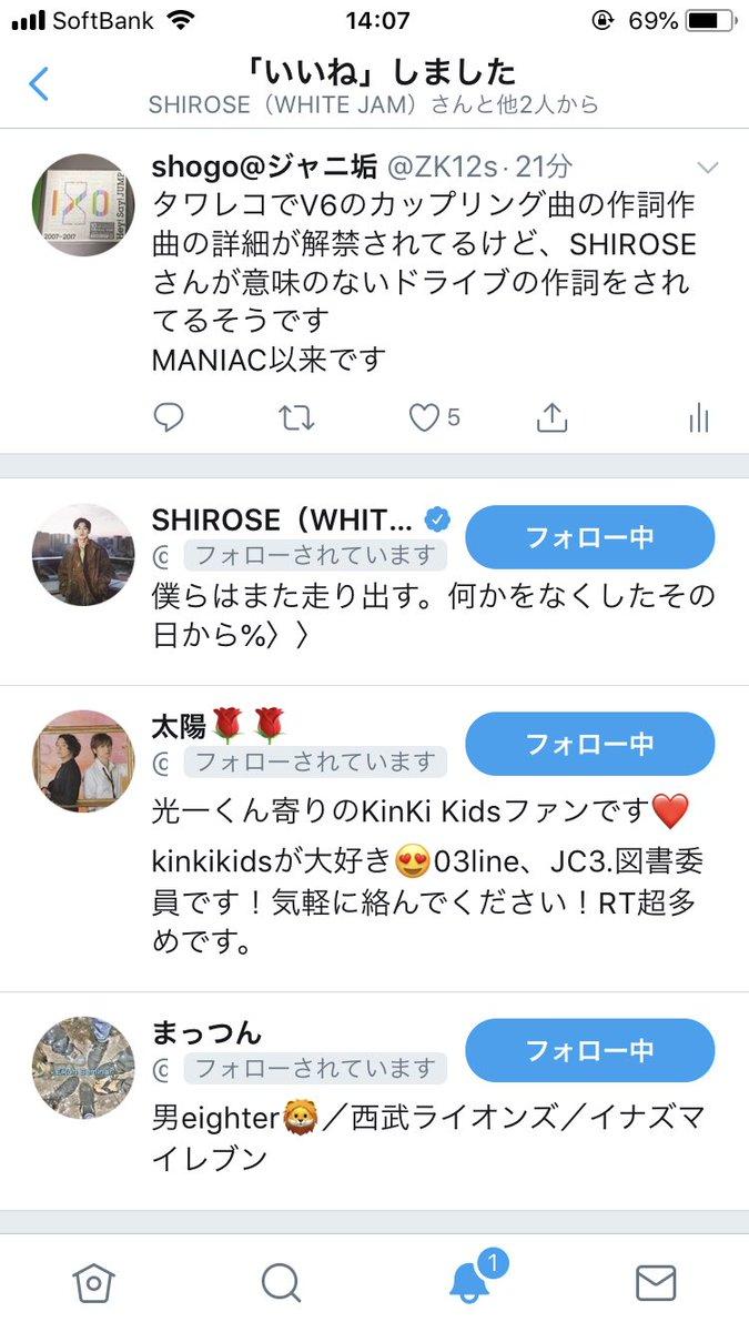 Shogo Parade12 28参戦 On Twitter 本人からいいねしてくれた 今度
