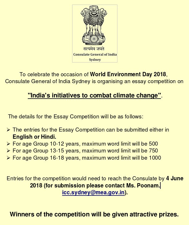 Jane Eyre Essay Thesis To Celebrate The Occasion Of World Environment Day  Cgi Sydney Is  Organizing An Essay Competition On Indias Initiatives To Combat Climate  Change Sample Essay Paper also Ap English Essays India In Sydney On Twitter To Celebrate The Occasion Of World  How To Write A Essay Proposal