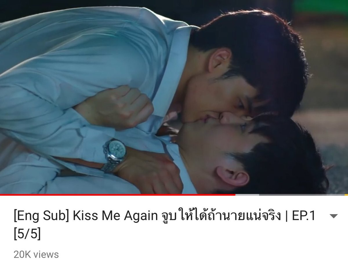 Kiss Me Again Eng Sub Ep 1 Youtube idea gallery