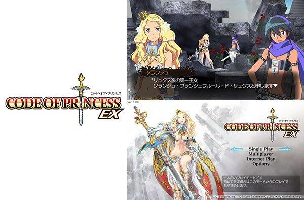 Code of Princess EXに関する画像3
