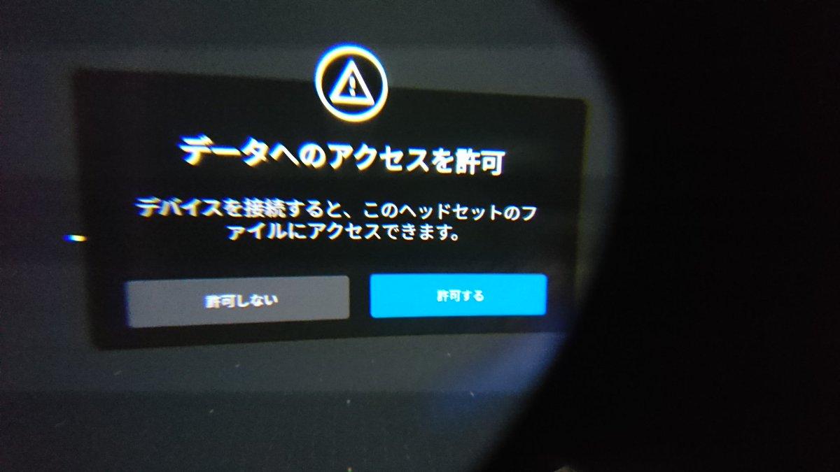 OculusGo開発メモ