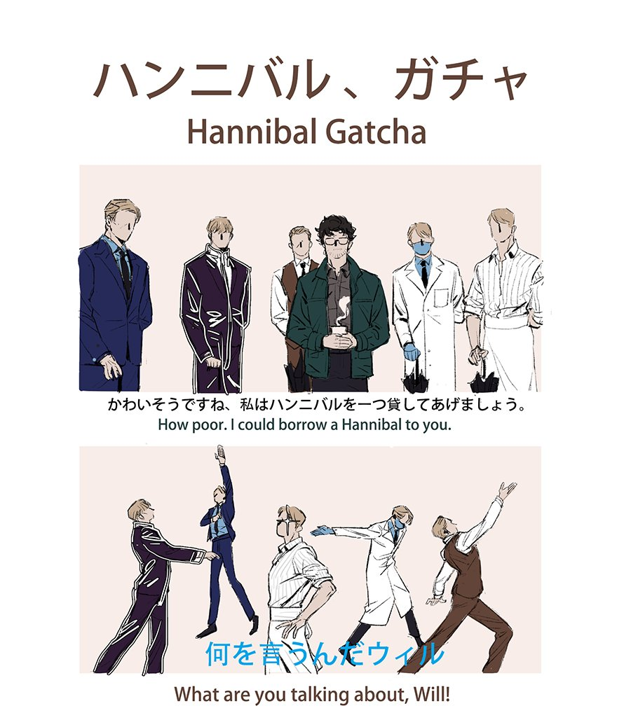 #hannigram ☆Hanni Gatcha☆