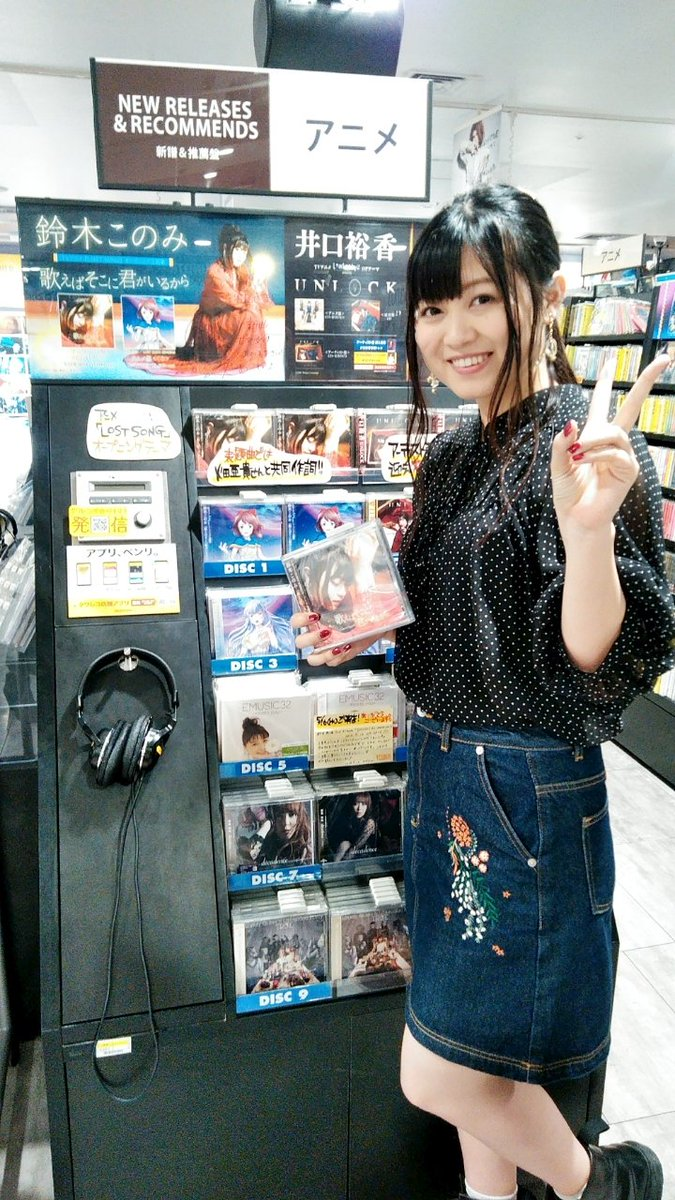 #Anisama Latest News Trends Updates Images - Suzuki_Konomin