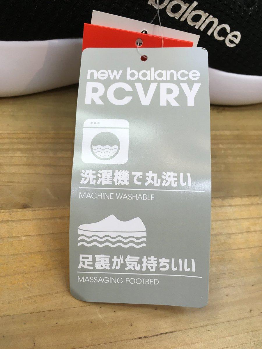 dc0ffa944c216 靴のヒカリ御徒町店 on Twitter: