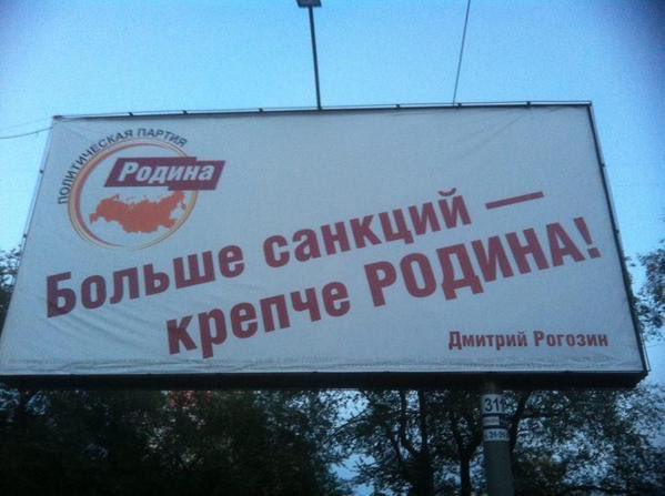 Помпео пообещал еще больше санкций против России - Цензор.НЕТ 8080