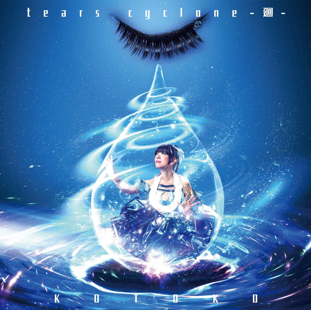 7th album 「tears cyclone -Kai-」 Dd3uDP1V0AAm8Ij