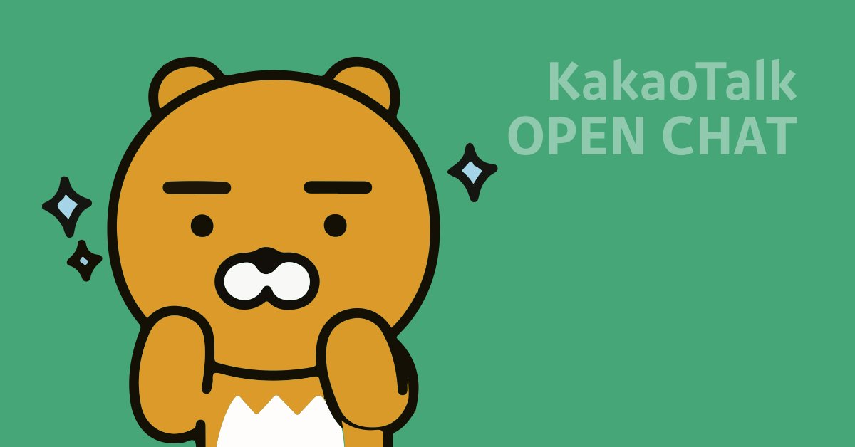 Kakaotalk dating