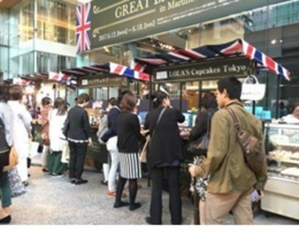 英国の魅力が集結するフードマーケット、東京・丸の内で開催 - カップケーキや紅茶、はちみつなど -