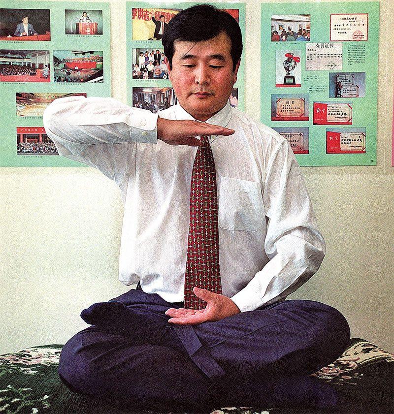 Commentary: Li Hongzhi Haunted