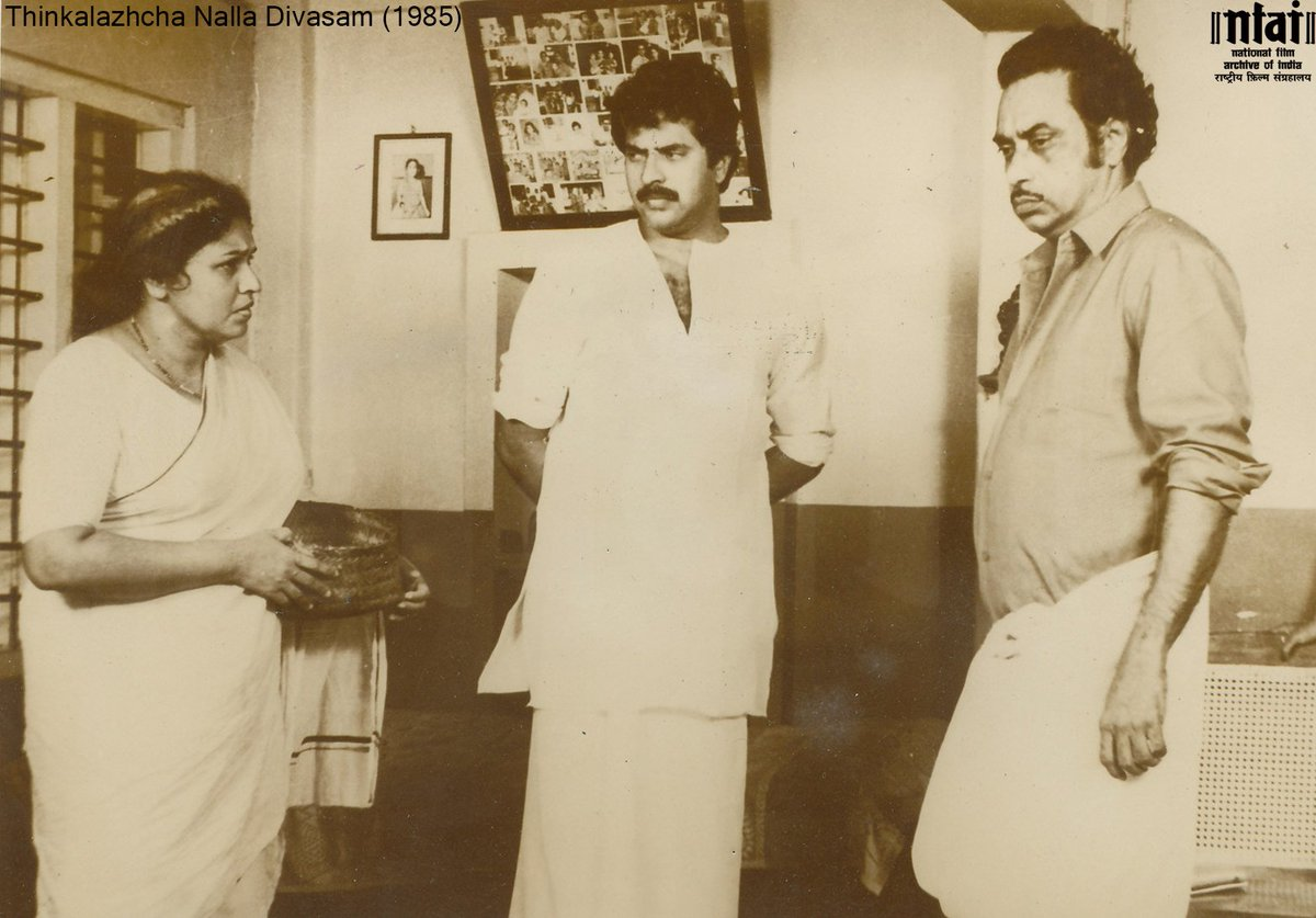 """NFAI on Twitter: """"In #Nostalgia, we bring you this still from ..."""