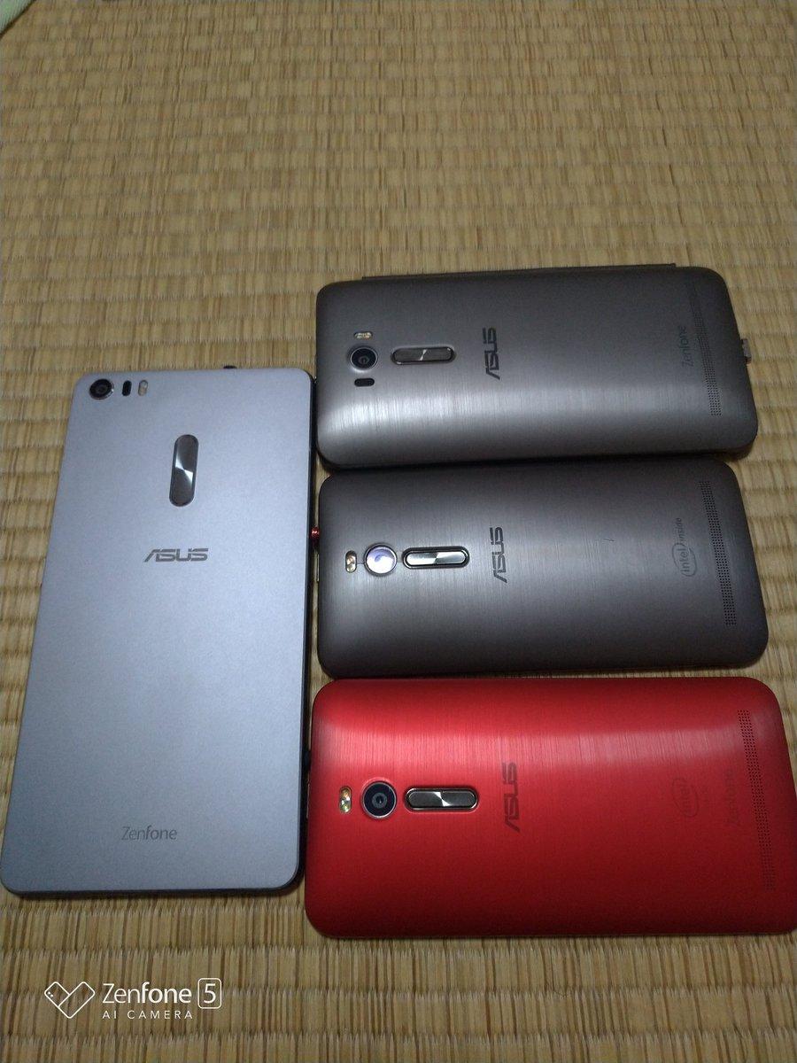 ソフトバンク (Softbank) Asus Zenfone 3 Ultra MMS アクセス