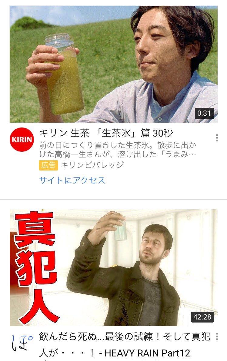 今日投稿した動画のサムネイルがキリンさんの広告と並んで被ってますってリプがたくさん来ました。スクショ見てみました。  笑いました。