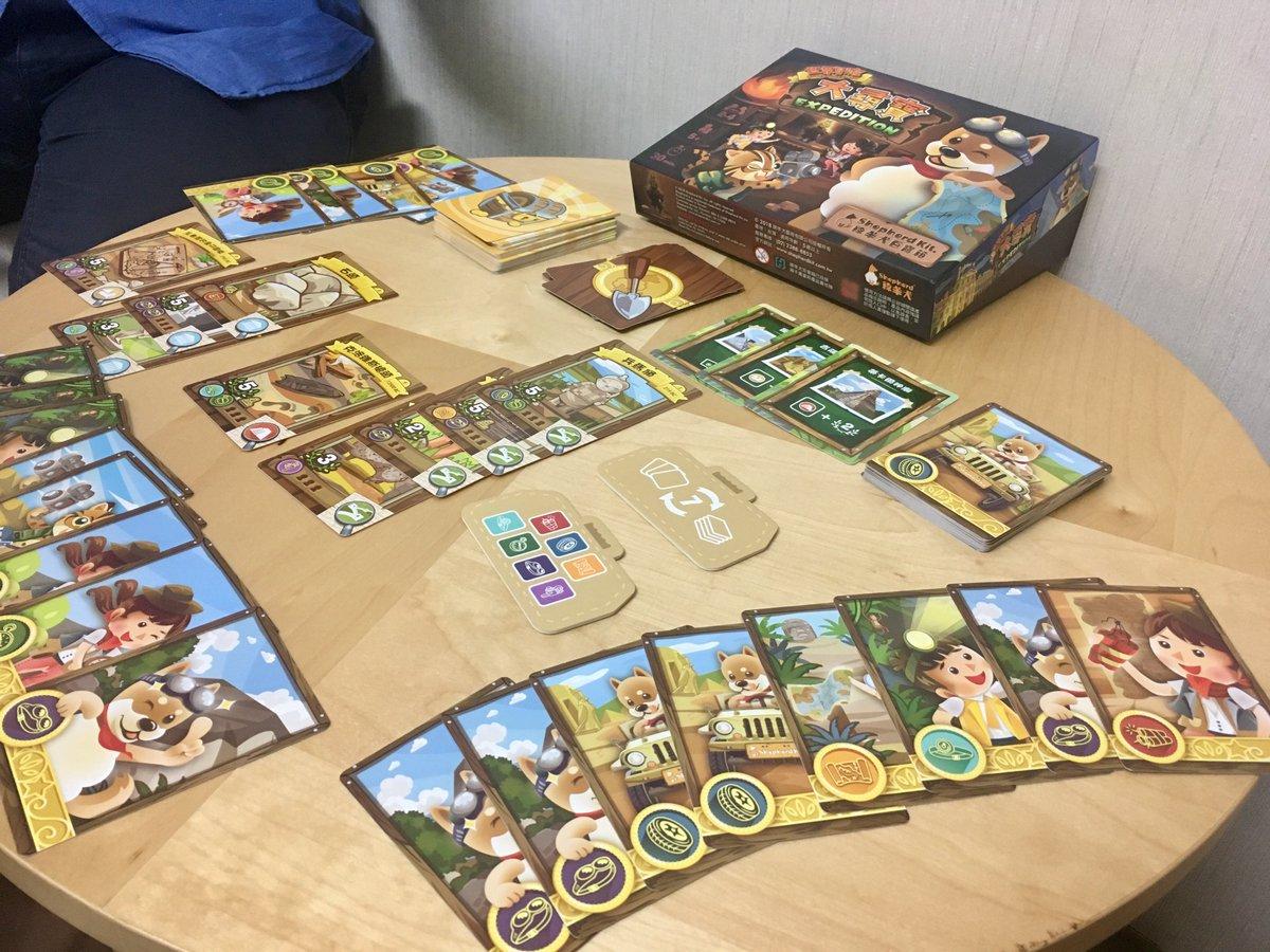 Nuremberg Toy Fair 2020.Shepherd Kit 2020 Nuremberg Toy Fair On Twitter Deck