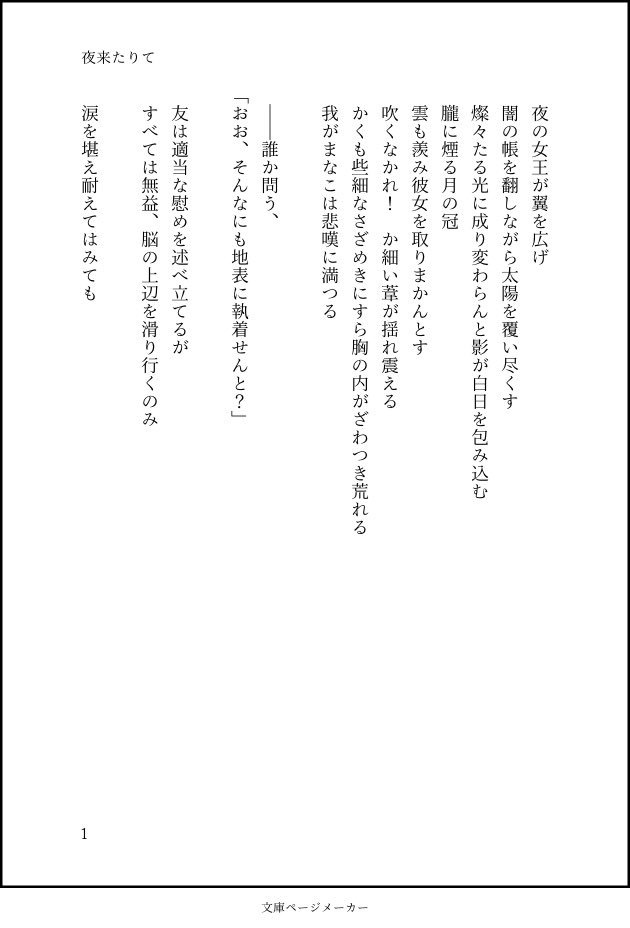 星 ゆう輝@ゴーレムさん on Twit...