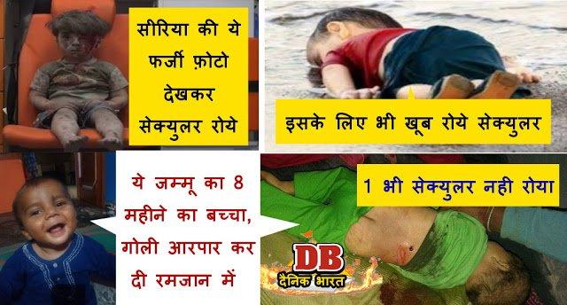 #Ramzanceasefire Latest News Trends Updates Images - sauhem26