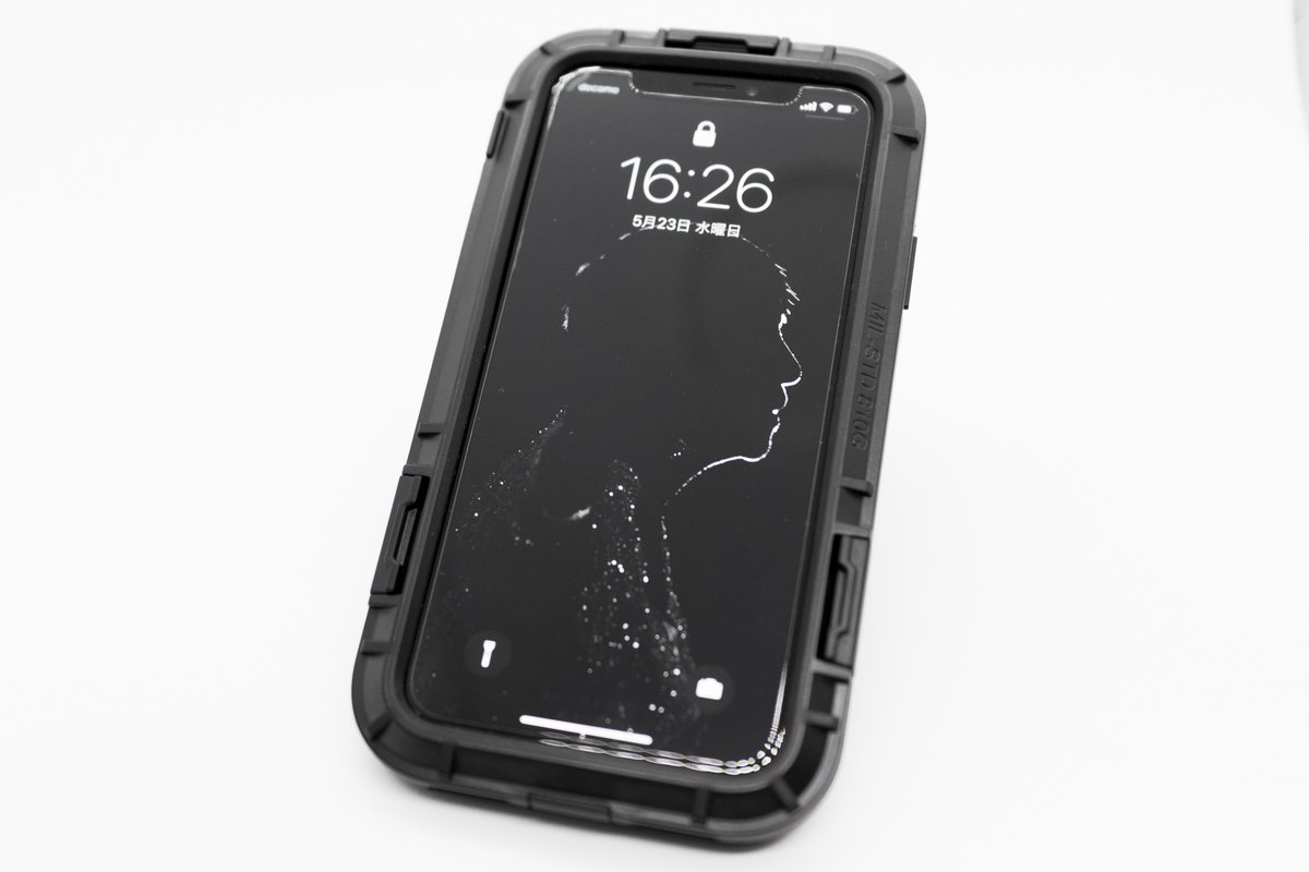 Pelican Shield Case for iPhone X