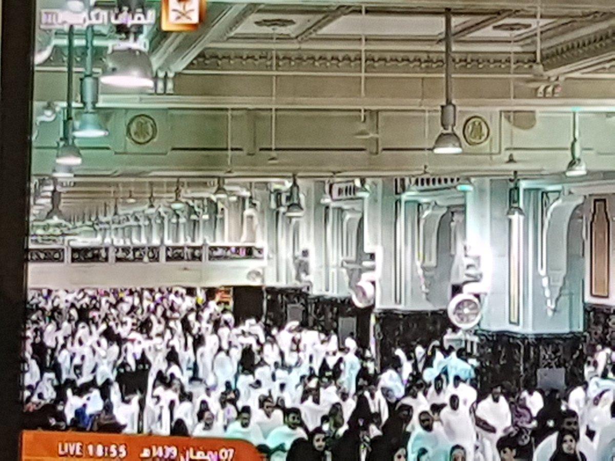 صلاة المغرب مكة المكرمة