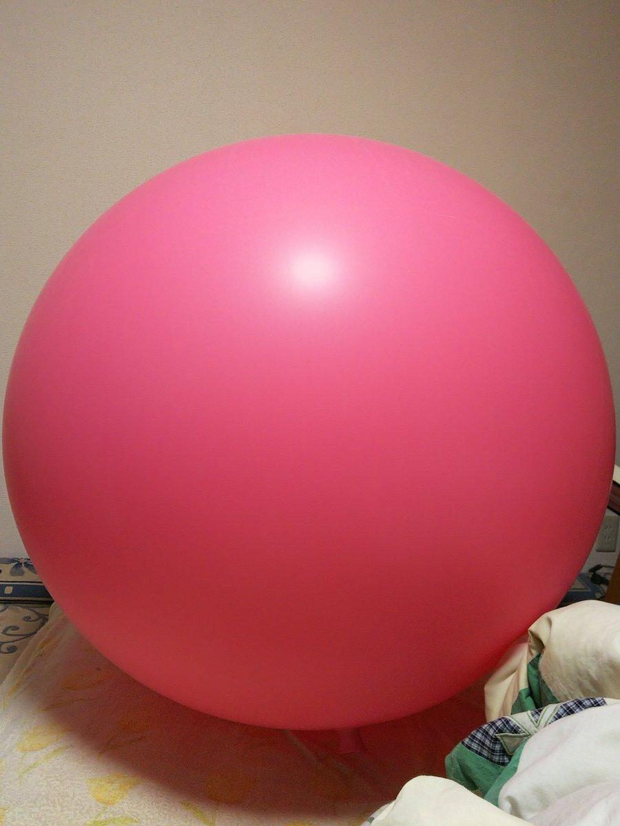 """kuidaore@最終追い込み中 sur Twitter : """"久し振りにゴム気球と一晩を ..."""