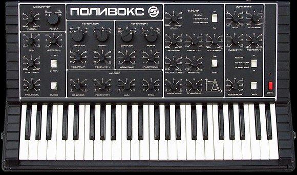 Museum of Soviet Synthesizers.  http://www. ruskeys.net  &nbsp;  <br>http://pic.twitter.com/1ziLSH00rf