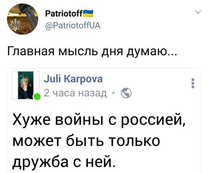 США не должны забыть, что русские аннексировали одну пятую часть Украины, вопрос агрессии РФ должен стать более весомым в мире, - Помпео - Цензор.НЕТ 5623