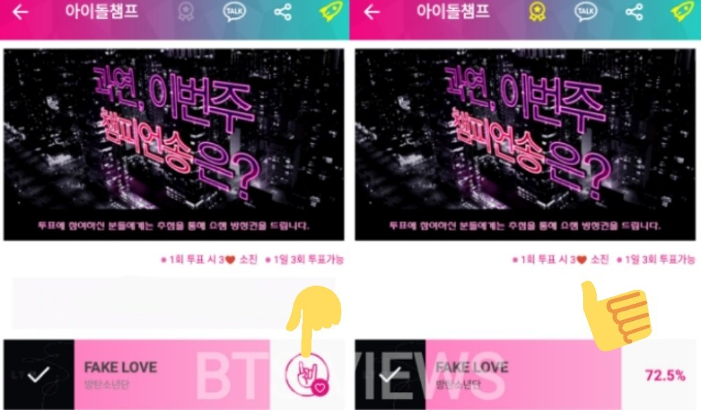[!] ARMYs, vote daily for @BTS_twt &#39;Fake Love&#39; on the Idol Champ app so they can win on next week&#39;s Show Champion! Each device = 3 votes per day Deadline: Ends May 27  Tutorial available below.   https:// twitter.com/BTSxMVP/status /998777268351582208 &nbsp; … <br>http://pic.twitter.com/mcXkARlDRH