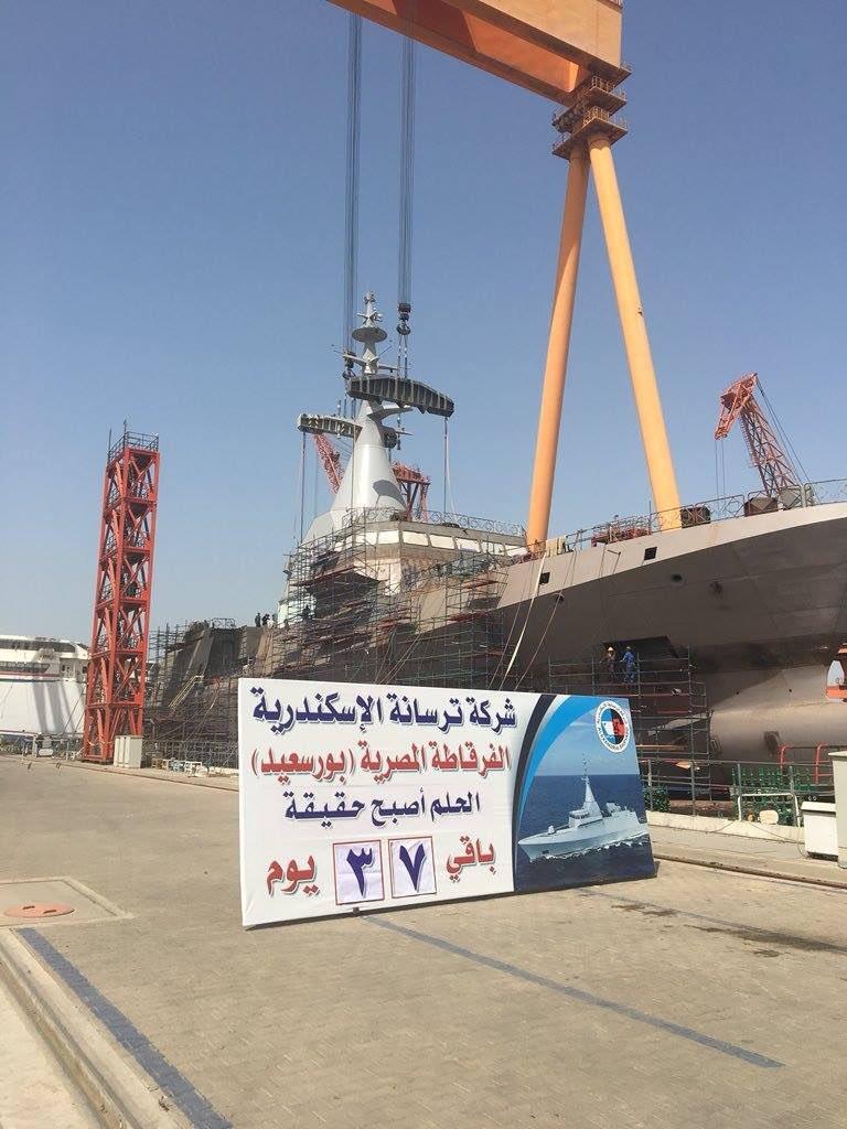 كورفيتات Gowind 2500 لصالح البحرية المصرية  - صفحة 2 Dd65uvUVAAADgZb