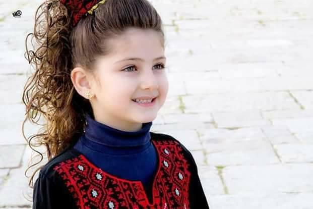 الجمال الحقيقي للطفلة الفلسطينية