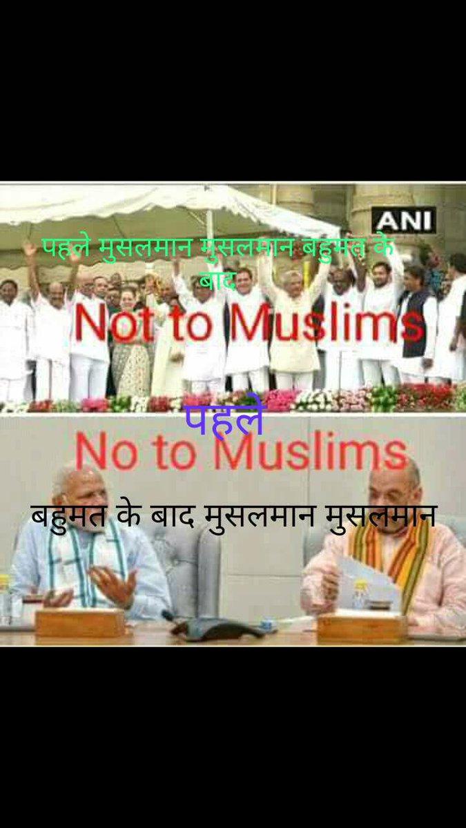 #KarnatakaCMRace Latest News Trends Updates Images - malikindians