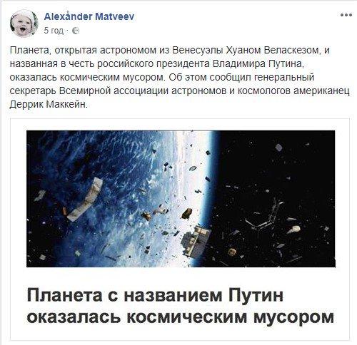 Россия пытается заблокировать Одессу по Черному морю, - экс-командующий сухопутными силами США в Европе Ходжес - Цензор.НЕТ 7561