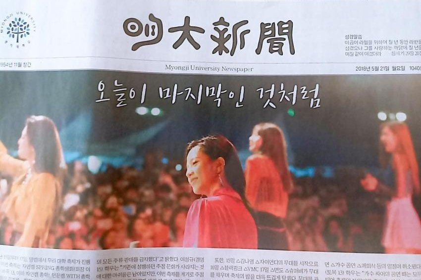 The university newspaper editor is a jisoo stan i bet. <br>http://pic.twitter.com/tiFcaY8XHb