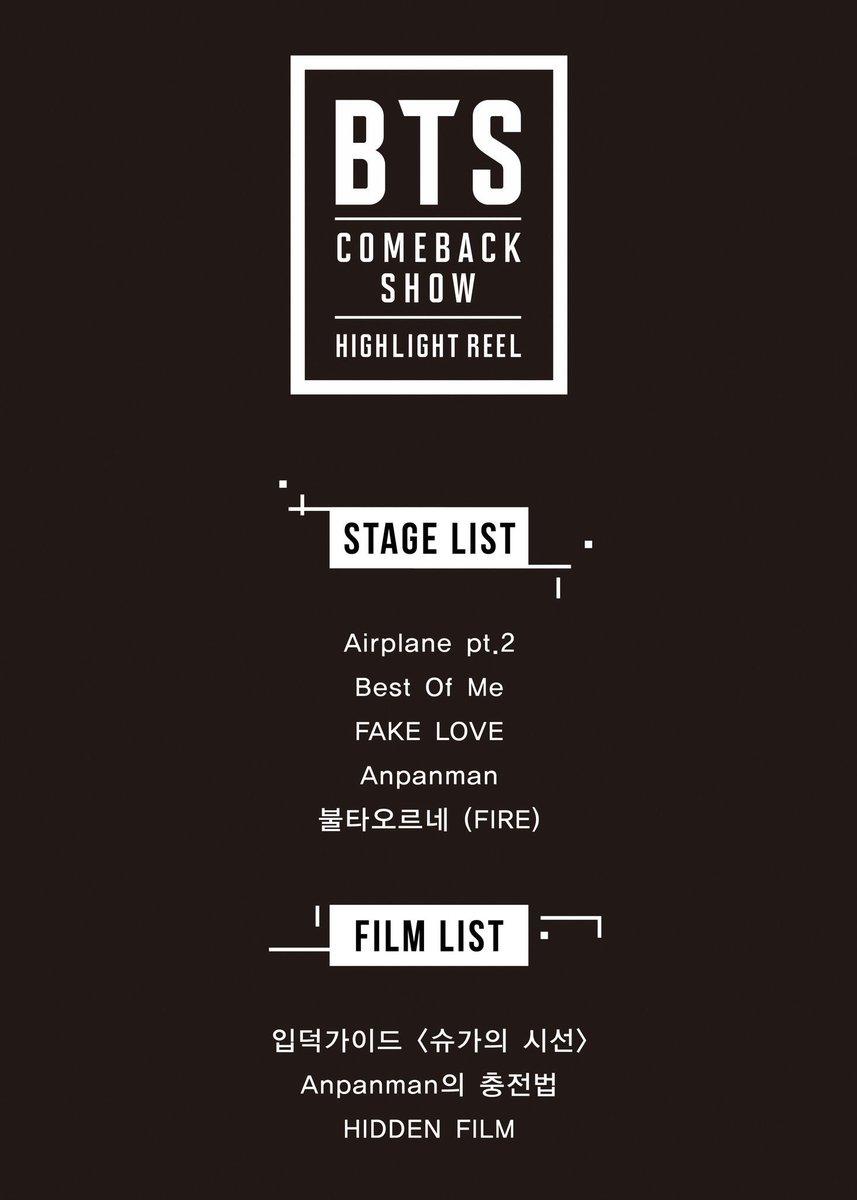 [TODAY] BTS Comeback Show Highlight Reel @ 8:30PM KST   #방탄소년단 @BTS_twt